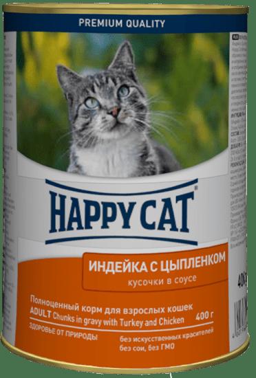 Happy Cat влажный корм для кошек , с индейкой и цыплёнком в соусе